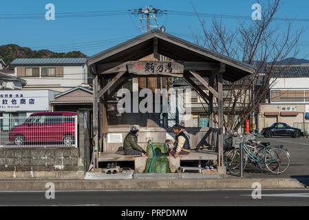 Public hot spring foot bath Nachi Katsuura Wakayama Japan - Stock Image