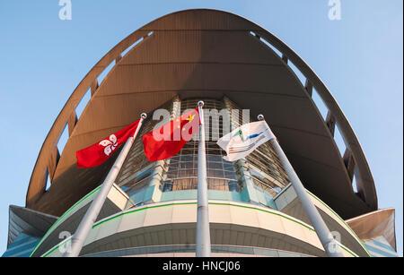 Hong Kong and China flags outside the Hong Kong Convention and Exhibition Centre, Wan Chai, Hong Kong Island - Stock Image