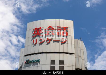 Linguage School Shinjuku Honko, Tokyo, Japan - Stock Image
