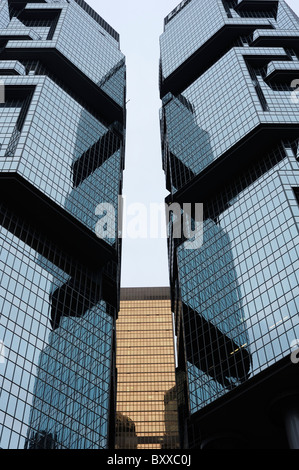 The mirrored towers of the Lippo Centre, Hong Kong Island, Hong Kong. - Stock Image