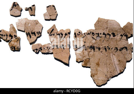 5384. Kuntillet Ajrud Blessing inscription. The inscription is in Hebrew language but  in phoenician script, black  ink on plaster, dating 9-8th C. BC - Stock Image