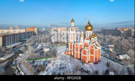 Odintsovo, Moscow oblast, Russia. Aerial cityscape with temple of St. George in winter - Stock Image