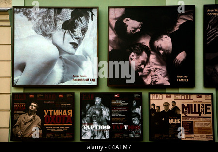 Moscow, Russia; Posters advertising productions at the MXAT theatre - Stock Image