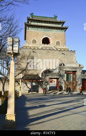 Zhonglou (Bell Tower), Beijing - Stock Image
