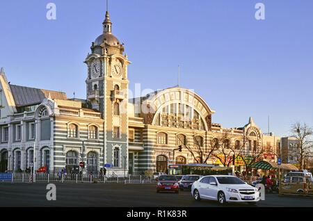 China Railway Museum (Zhengyangmen East Railway), Beijing - Stock Image