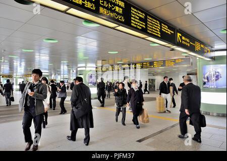 Japan, Tokyo, Hall of the subway - Stock Image