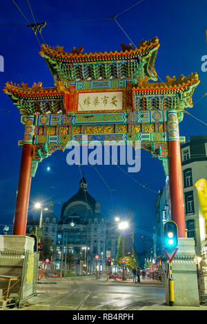 A paifang known as the 'Pagodepoort' (Pagoda Gate) was erected at the southern entrance of Antwerp's Chinatown, Antwerp, Belgium - Stock Image