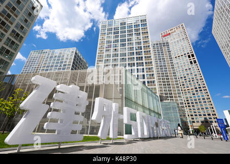 Beijing,China - Apr 17,2016:Beijing CBD building scenery at Jianwai SOHO,located in Chaoyang District,opposite the World Trade Center,the total constr - Stock Image