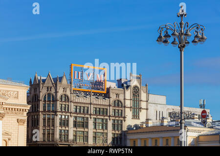 TSUM department store, Moscow, Russia - Stock Image
