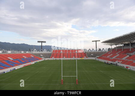 FILE : General view of Hanazono Rugby Stadium venue for the Rugby World Cup 2019 which will be held in Japan. Image taken October 26, 2018 prior the Rugby international match between Japan XV and World XV at Hanazono Rugby Stadium in Higashiosaka, Osaka, Japan. Credit: FAR EAST PRESS/AFLO/Alamy Live News - Stock Image