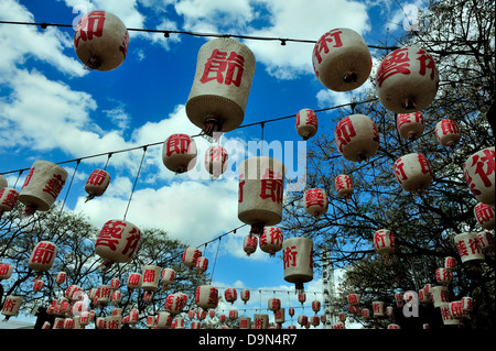 Japanese paper lanterns lantern - Stock Image