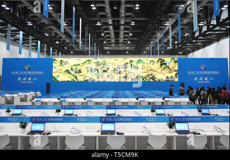 (190423) -- BEIJING, April 23, 2019 (Xinhua) -- Photo taken on April 23, 2019 shows Media Working Area of the Media Center for the second Belt and Road Forum for International Cooperation in Beijing, capital of China, on April 23, 2019. The media center started trial operation at the China National Convention Center in Beijing Tuesday. More than 4,100 journalists, including 1,600 from overseas, have registered to cover the second Belt and Road Forum for International Cooperation to be held from April 25 to 27 in Beijing. (Xinhua/Zhang Chenlin) - Stock Image