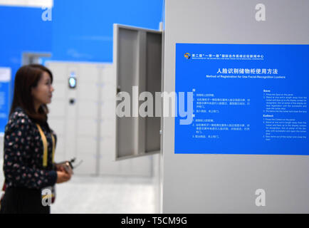 (190423) -- BEIJING, April 23, 2019 (Xinhua) -- Facial-recognition lockers are seen in the Media Center for the second Belt and Road Forum for International Cooperation in Beijing, capital of China, on April 23, 2019. The media center started trial operation at the China National Convention Center in Beijing Tuesday. More than 4,100 journalists, including 1,600 from overseas, have registered to cover the second Belt and Road Forum for International Cooperation to be held from April 25 to 27 in Beijing. (Xinhua/Zhang Chenlin) - Stock Image
