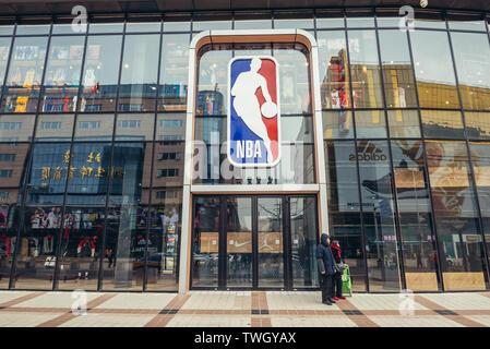 NBA Store on Wangfujing Street in Dongcheng district of Beijing, China - Stock Image
