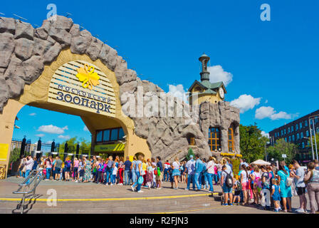 Moscow Zoo, Moscow, Russia - Stock Image