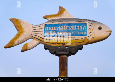 Street sign, Kanchanaburi, Thailand - Stock Image