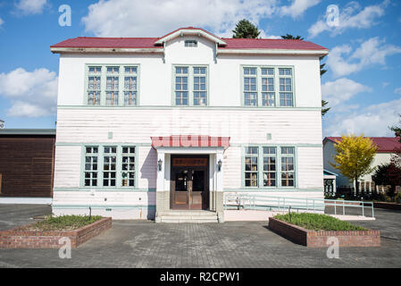 The Mint Memorial Museum in Kitami, Hokkaido, Japan. The Mint Memorial Museum introduces the history of the Kitami's mint industry, with which the city has prospered. In the first half of the 20th century, 70% of the world's mint was produced in Kitami. - Stock Image