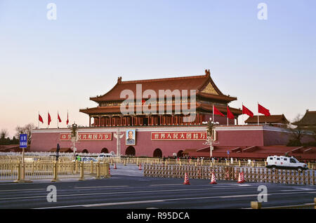 Tiananmen from afar - Stock Image