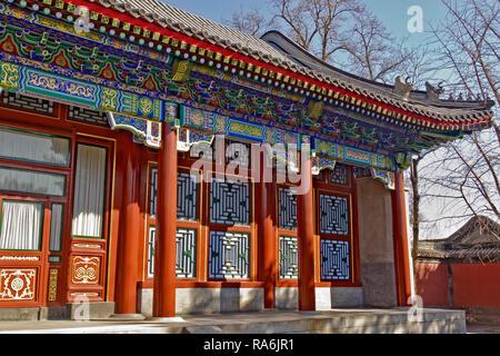 China Summer Palace Pagoda At Garden Of Nutured harmony - Stock Image
