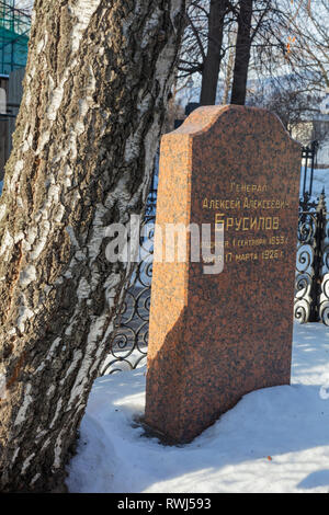 Tomb of Aleksei Brusilov (1853-1926), WWI Russian general, Novodevichy Convent, Moscow, Russia - Stock Image