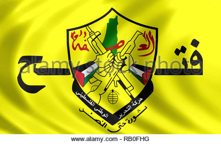 Fatah political party flag - Stock Image