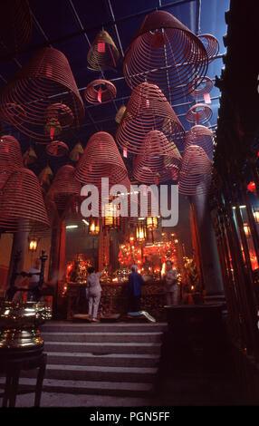 Ancestral Worship Temple in Hong Kong - Stock Image