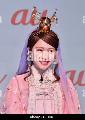 Japanese actress Rina Kawaei attends the press conference for new mobile devices of au's 2019 Summer at the Prince Park Tower Tokyo in Japan on May 13, 2019. Credit: AFLO/Alamy Live News - Stock Image