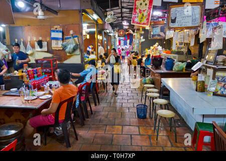 Food stall area, Russian Market, Phnom Penh, Cambodia, Asia - Stock Image
