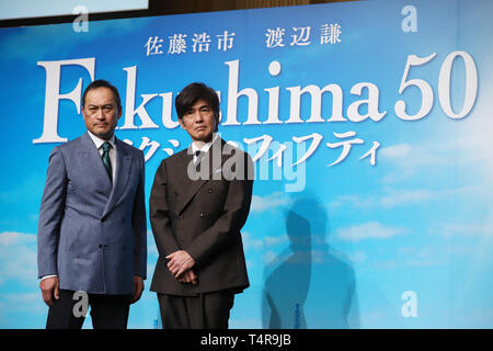 Tokyo, Japan. 17th Apr, 2019. Japanese actors Ken Watanabe (L) and Koichi Sato pose for photo at a press conference for their latest movie 'Fukushima 50' as the film was just finished shooting in Tokyo on Wednesday, April 17, 2019. 'Fukushima 50' is a movie featuring 50 TEPCO workers at the crippled Fukushima Dai-ichi nuclear plant after 3.11 tsunami and earthquake disasters and the movie is expecting to be released globally next year. Credit: Yoshio Tsunoda/AFLO/Alamy Live News - Stock Image