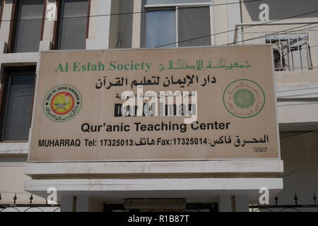 Sign of the Dar Al Iman, Quranic Teaching Center, Muharraq, Kingdom of Bahrain - Stock Image