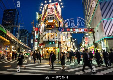 Japan, Honshu island, Kanto, Tokyo, by the streets at night - Stock Image