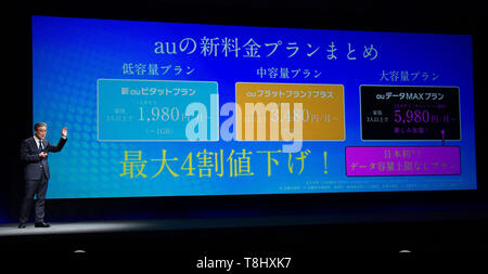 Senior Managing Executive Officer Director of KDDI, Takashi Shoji speaks during the press conference for new mobile devices of au's 2019 Summer at the Prince Park Tower Tokyo in Japan on May 13, 2019. Credit: AFLO/Alamy Live News - Stock Image