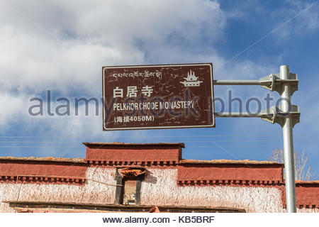 Pelkhor Chode monastery entrance sign - Stock Image