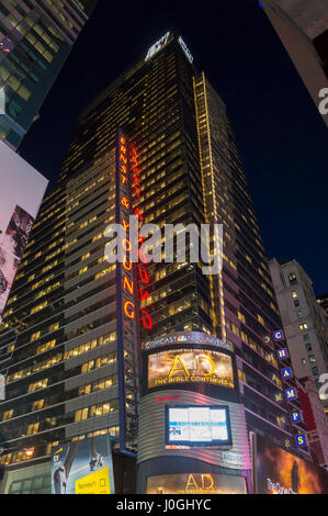 7th Ave Earnst & Young New York City (NYC), Skyscraper - Stock Image
