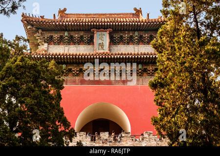 Pagoda At Ming Tombs Beijing China - Stock Image