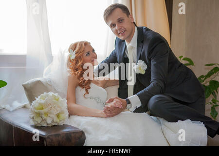 happiness, love, family - Stock Image
