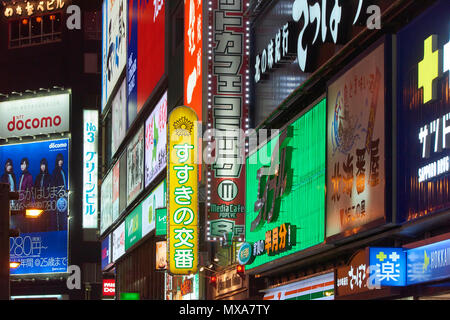 Detail of neon signs in the Susukino area at night in Sapporo, Hokkaido, Japan. - Stock Image