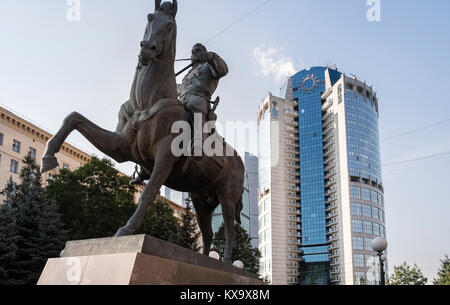 A memorial statue of Pyotr Bagration, a hero of the 1812 war against Napoleon, located outside the Tower 2000 skyscraper, - Stock Image