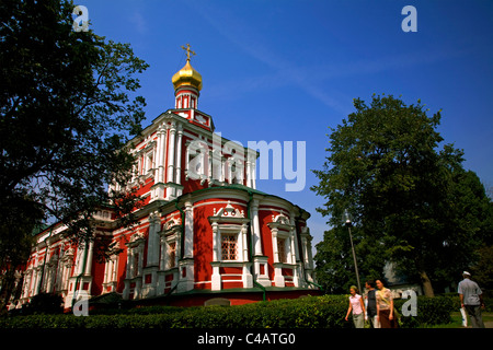 Russia, Moscow; Novodevichy Monastery - Stock Image