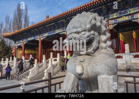 Xuan gate in Shouhuang Palace in Jingshan Park in Beijing, China - Stock Image
