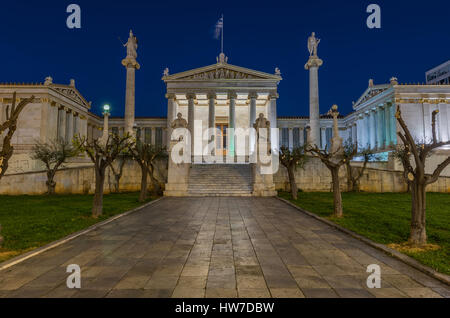 The Academy of Athens - Stock Image