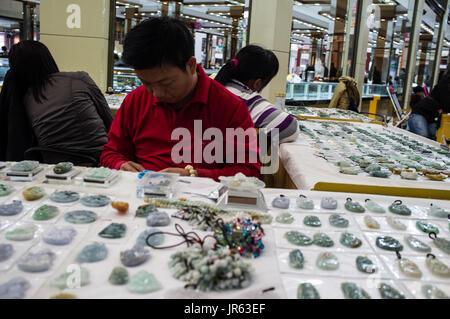 Jade - Stock Image