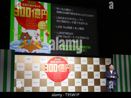 Tokyo, Japan. 16th May, 2019. Japanese SNS giant LINE chief strategy and marketing officer (CSMO) Jun Masuda announces LINE's online payment service LINE Pay will start a 30 billion yen campaign for their money transfer service in Tokyo on Thursday, May 16, 2019. When LINE's users transfer 1,000 yen to their friends through LINE Pay, remitters also receive 1,000 points from LINE. Credit: Yoshio Tsunoda/AFLO/Alamy Live News - Stock Image
