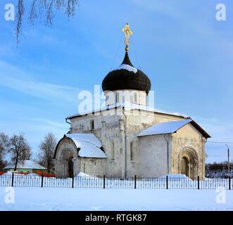 Saint George Cathedral (1234), Yuryev Polsky, Vladimir region, Russia - Stock Image