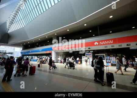 Concourse just outside of Osaka airport for catching trains to other destinations - Stock Image