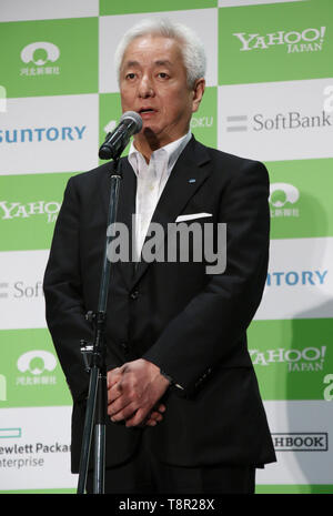 Tokyo, Japan. 14th May, 2019. Japan's Sendai based daily publisher Kahoku Shimpo Publishing president Masahiko Ichiriki delivers a speech as he attends a promotional event of the Tour de Tohoku 2019 fun ride in Tokyo on Tuesday, May 14, 2019. Tour de Tohoku is is an annual cycling event to support Tohoku region, northern Japan as a massive earthquake and tsunami attacked the region in 2011. Credit: Yoshio Tsunoda/AFLO/Alamy Live News - Stock Image