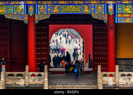 China Beijing Temple Of Heaven Entrance - Stock Image