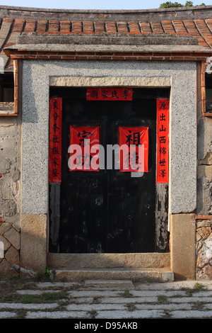 Front door of a ruins of a house. Kinmen National Park, Shuitou Village, Kinmen County, Taiwan - Stock Image
