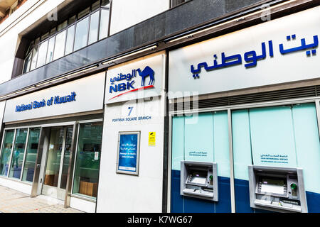 National Bank Of Kuwait, NBK bank, National Bank Of Kuwait Portman Square Branch, National Bank Of Kuwait sign, National Bank Of Kuwait building, UK - Stock Image