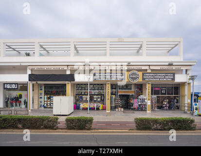 Typical shopping centre on Nissi avenue in Ayia Napa Cyprus - Stock Image